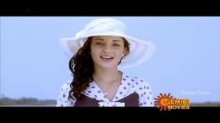 download lagu 1947 A Love Story Song Telugu gratis