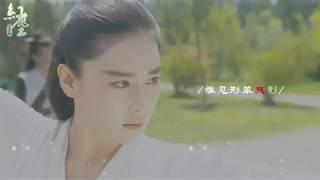 [FMV] [Trương Hinh Dư] Hồng trần - Tổng hợp các vai diễn cổ trang nổi bật của THD