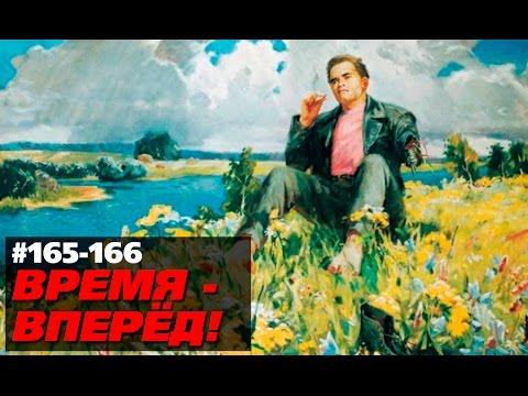 В России появился свой Скайнет. Время-вперёд! 165-166