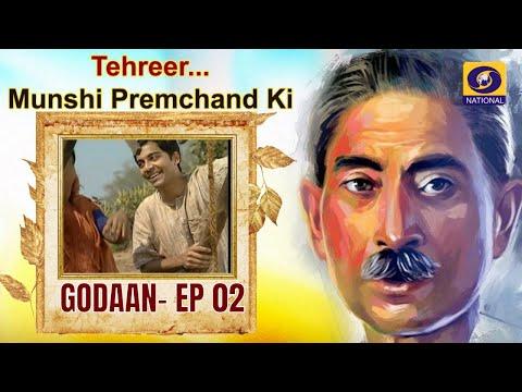 Tehreer...Munshi Premchand Ki : GODAAN - EP#2