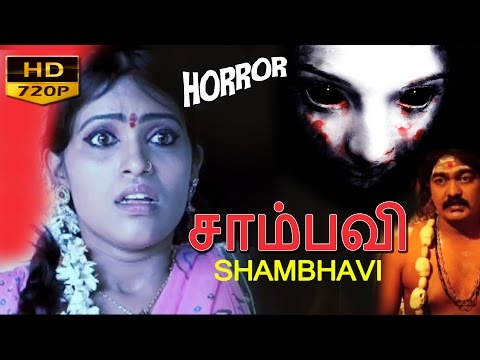 13 Ghost Full Movie In Tamil Dubbed Free Download Videos