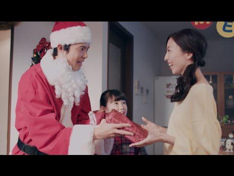 三代目 J Soul Brothers from EXILE TRIBE / 『BLUE PLANET』LIVE DVD CM (クリスマス編)