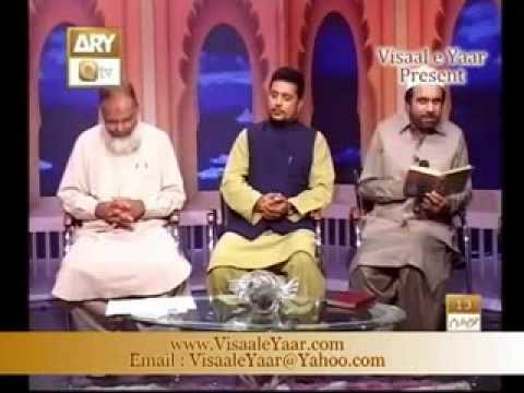 Kia Baath Teary Noor Urdu Naat Nat Sharif 2013 2014 Naat Sharif video