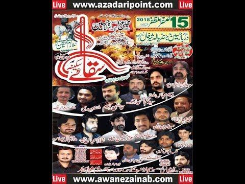 Live Majlis 15 Safar 2018 Jandiala Sher Khan Sheikhupura
