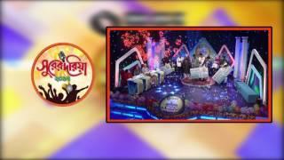 Shurer Doriya 2017 Promo (01)