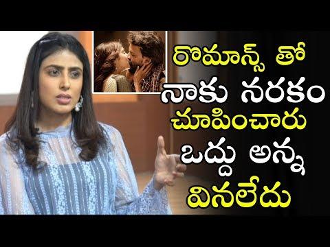 Bhairava Geetha Movie Heroine About Romance In Movie | Actress Irra Mor | Telugu Varthalu