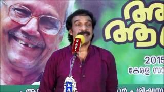 Jayaraj Warriyar Mimicry Show part-2