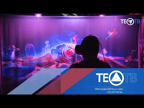 Выставка Самскара / Цифровое искусство /  ТЕО - ТВ 2018