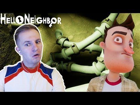 КВАДРАТНЫЙ ДОМ В ПРИВЕТ СОСЕД И ТРУБНЫЙ ПОДВАЛ - Hello Neighbor mod AreYouOkNeighbor