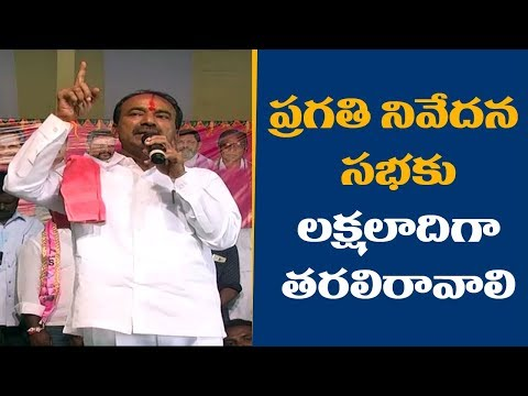 Etela Rajendar on Karimnagar development | CM KCR | Telangana Governament  |  Great Telangana TV
