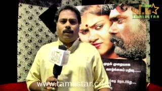 GV Baskar At Kollidam Movie Audio Launch