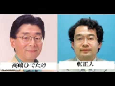 高嶋秀武の画像 p1_10