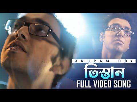 Tistaan | Anupam Roy | Durbine Chokh Rakhbona | V Music | HD