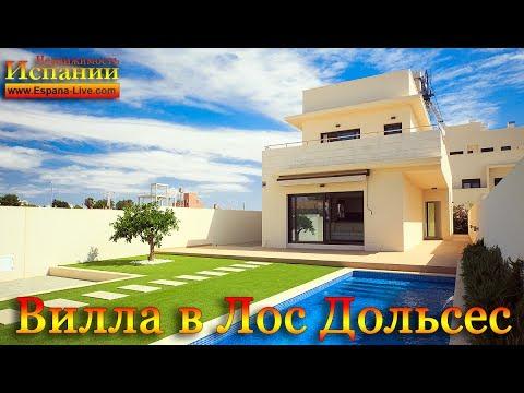 Недвижимость в испании напрямую от застройщиков