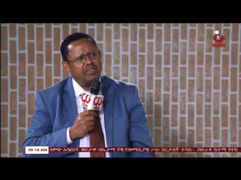 ETHIOPIA - አቶ በቀለ ገርባ ከኦፌኮን፣ አቶ ገብሩ አስራት ከአረና፣ አቶ የሽዋስ አሰፋ ከሰማያዊ  ፓርቲ ያደረጉት ውይይት በቅርብ  ቀን - NAHOO TV thumbnail