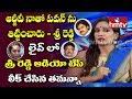 RGV Made Me To Abuse Pawan Kalyan Sri Reddy Tamanna Leaks Sri Reddy Audio Tape Pawan Hmtv mp3