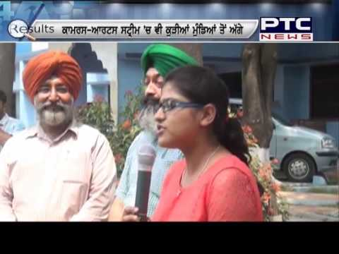 Punjab School Education Board Result | PTC News Special | May 13, 2015