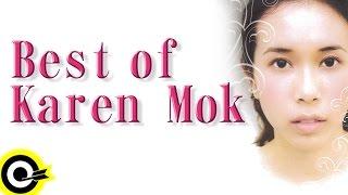 最好的莫文蔚 Best of Karen Mok