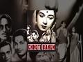 Chhoti bahen mp3