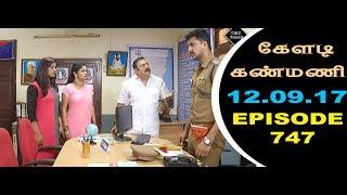 Keladi Kanmani Sun Tv Episode  747 12/09/2017