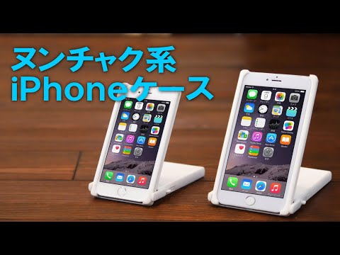 Nunchaku Style Iphone Case  Trick Cover For Iphone6 6plus  ヌンチャク video