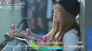 download lagu Atif Aslam  Musafir  Thai Mix Korean Mix gratis