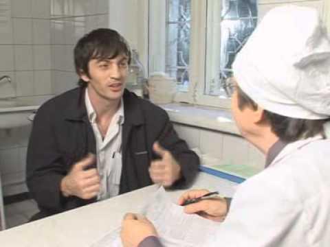 Классный анекдот про пациента и врача.