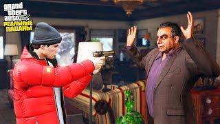 РЕАЛЬНЫЕ ПАЦАНЫ В GTA 5 - УБИЛИ БОССА ЧТОБЫ НЕ ДЕЛИТЬ ДЕНЬГИ! 🌊ВОТЕР