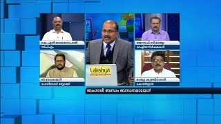 CPM-Congress Tie-Up In Bengal| Super Prime Time Part 2 |Mathrubhumi News
