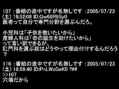 【2ch】コピペ特集【転載】