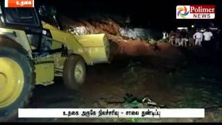 Ooty : Traffic Congestion occured due to Landslide | Polimer News