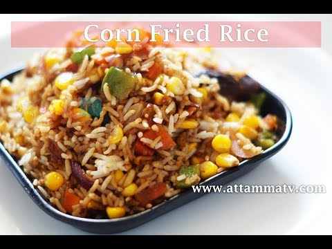 How to make Corn fried rice recipe in Telugu | Sweet corn rice by Attamma TV