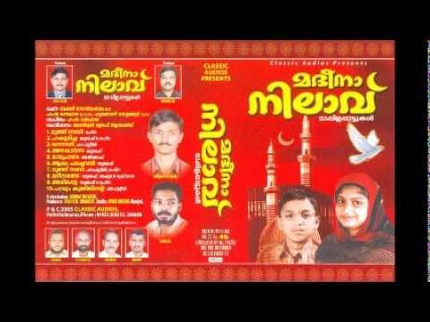 Madina Nilavu....Azhakarnna... Singer- Suresh,  Lyrics by Husainee Vettathur.wmv