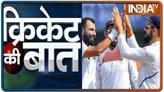 Cricket Ki Baat India Demolish Bangladesh In Indore To Take 1-0 Series Lead