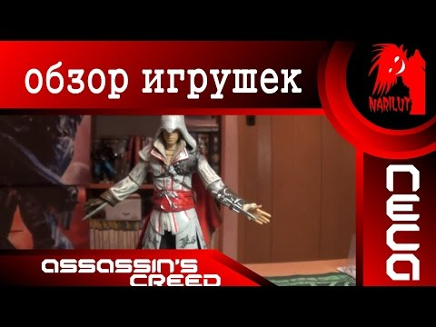 ASSASSIN'S CREED - Ezio and Altair (NECA)