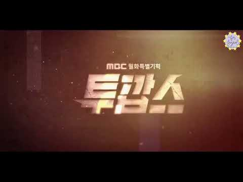 [ENG SUB] Two Cops Drama Teaser
