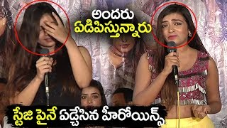 KS 100 Movie Release Date Announce Pressmeet | KS 100 press meet | Latest Telugu movies | Filmylooks