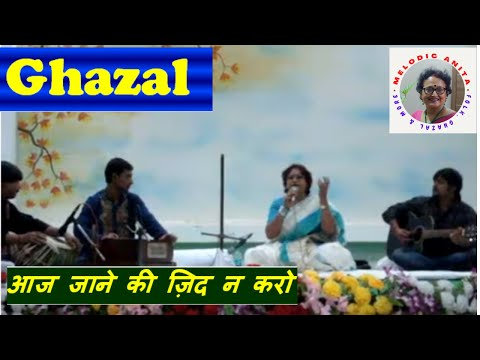 Aaj jaane ki Zid na Karo of Farida Khanum sung by Anita Jha
