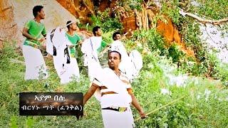 Birhanu Mache - Ayam Belu / ኣያም በሉ / New Ethiopian Tigrigna Raya Music (Official Video)