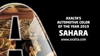 Introducing Sahara, Axalta's 2019 Automotive Color of the Year