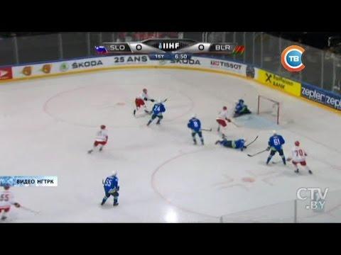 Первая победа на ЧМ по хоккею