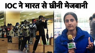 IOC Suspends Olympic Related Events In India | Sports Tak