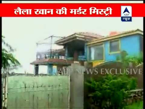 Mumbai Crime Branch officials at Laila Khan's Igatpuri farmhouse