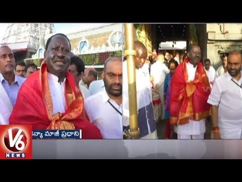 Kenya Former Prime Minister Raila Odinga Visits Tirumala Sri Venkateshwara Temple | V6 News