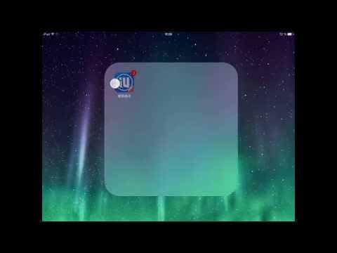 Iphone i4 cn не работает - Выбор Apple iPhone