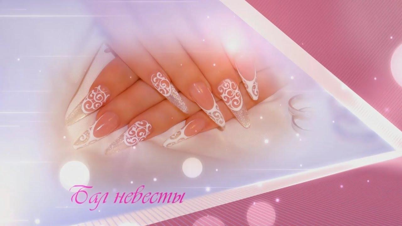 Дизайн свадебных ногтей мирошниченко