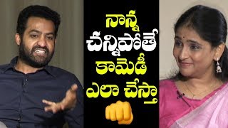 Jr NTR Strong PUNCH to Anchor | Jr NTR Trivikram Dasara Special Interview | #AravindaSametha