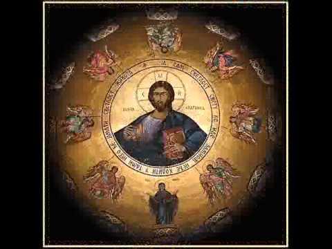 Исусова молитва