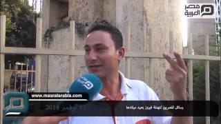 مصر العربية | رسائل المصريين لتهنئة فيروز بعيد ميلادها