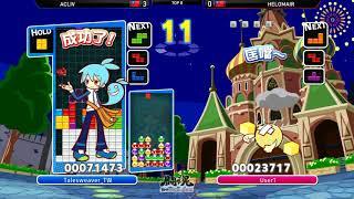 鬪魂 2018 - Puyo Puyo Tetris 魔法氣泡俄羅斯方塊 8 強決賽